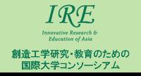 IRE_Asia