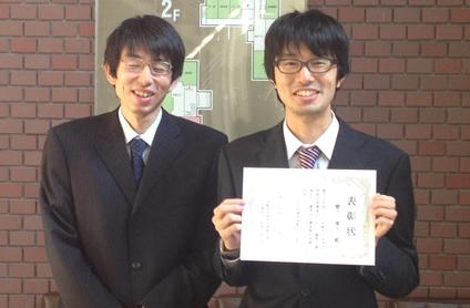 日本航空宇宙学会西部支部講演会2013優秀学生講演賞を受賞