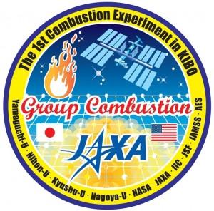 「Group Combustion」実験ミッションパッチ(出典:JAXA) ※ 国立研究開発法人 宇宙航空研究開発機構(JAXA)