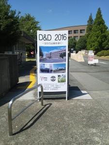 D&D 2016