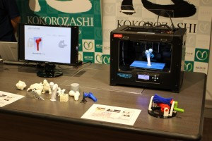 医療画像から人体3Dモデルを作成する方法を学ぼう!