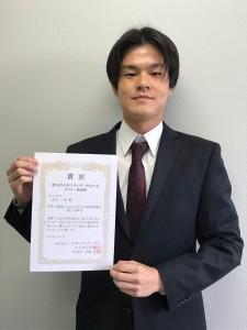 賞状を手に取る高田さん